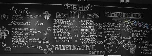 Coffee Room_Одесса 1